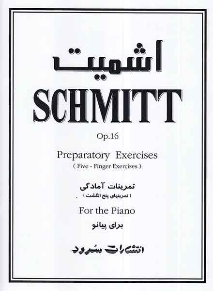 اشمیت تمرینهای پنج انگشت برای پیانو